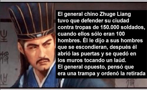 general zhuge