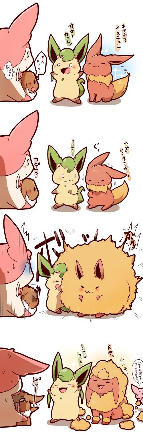 pokemon memes flareon fluff