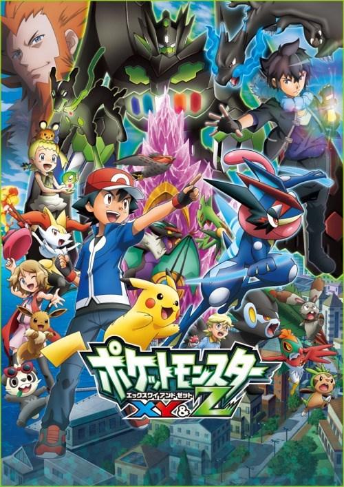 pokemon memes xyz poster