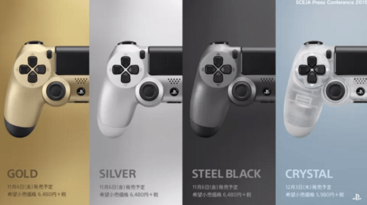 New Playstation 4 controller colors are coming from Sony.