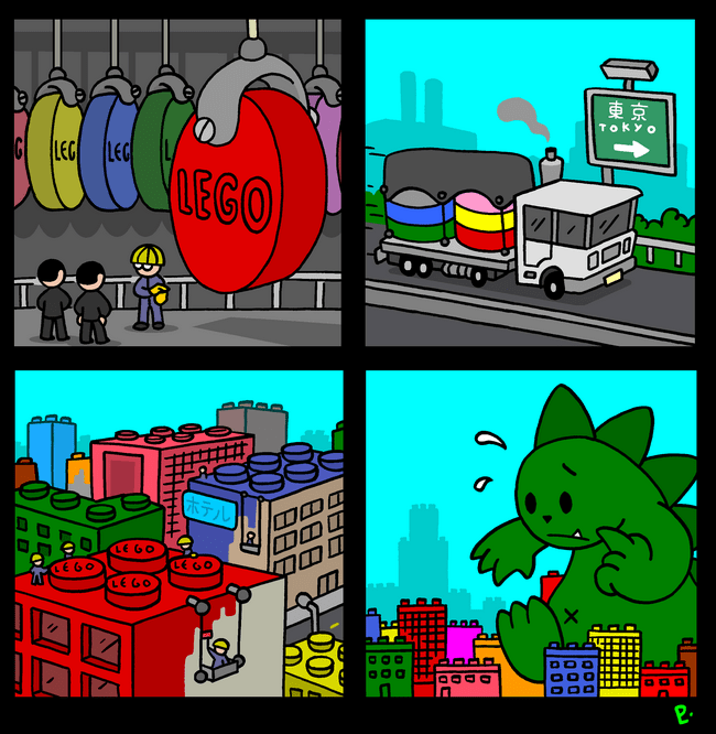 funny-web-comics-the-ultimate-defense-against-godzilla