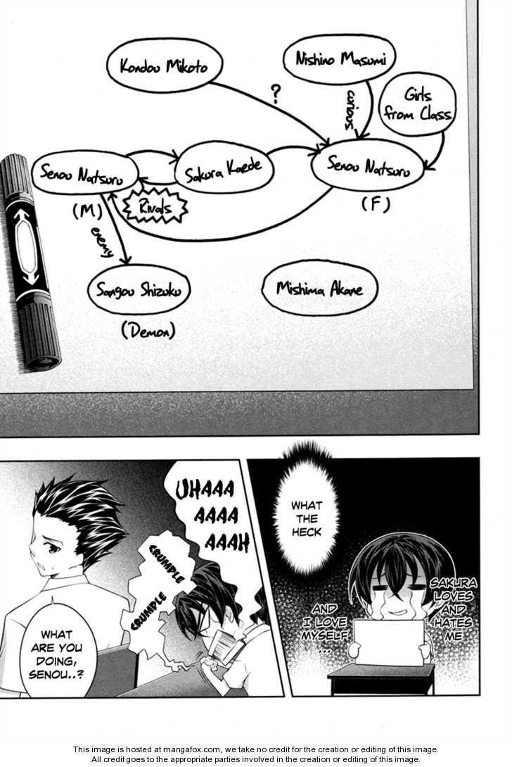 love triangle Natsuru Senou relationships - 8578813952