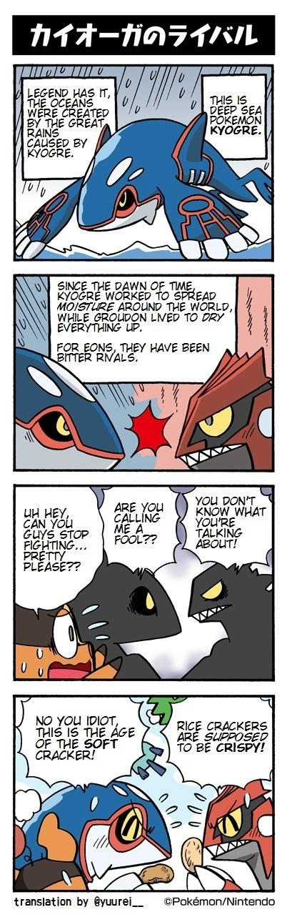 pokemon memes kyogre groudon cracker fight