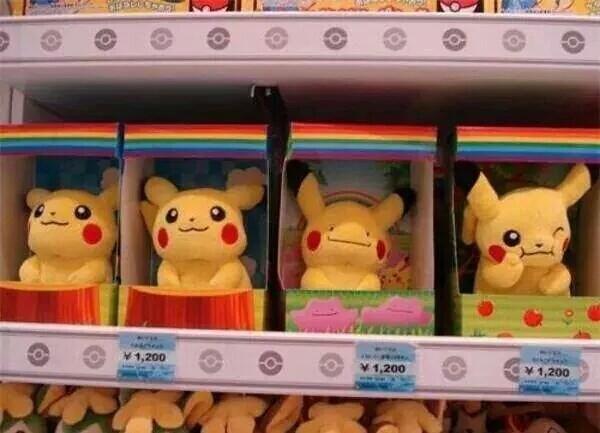 pikachu ditto - 8583746816