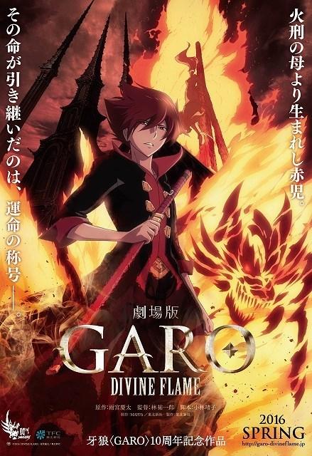 anime Garo Dive Flame - 8587908096