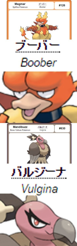 pokemon memes boober lugina