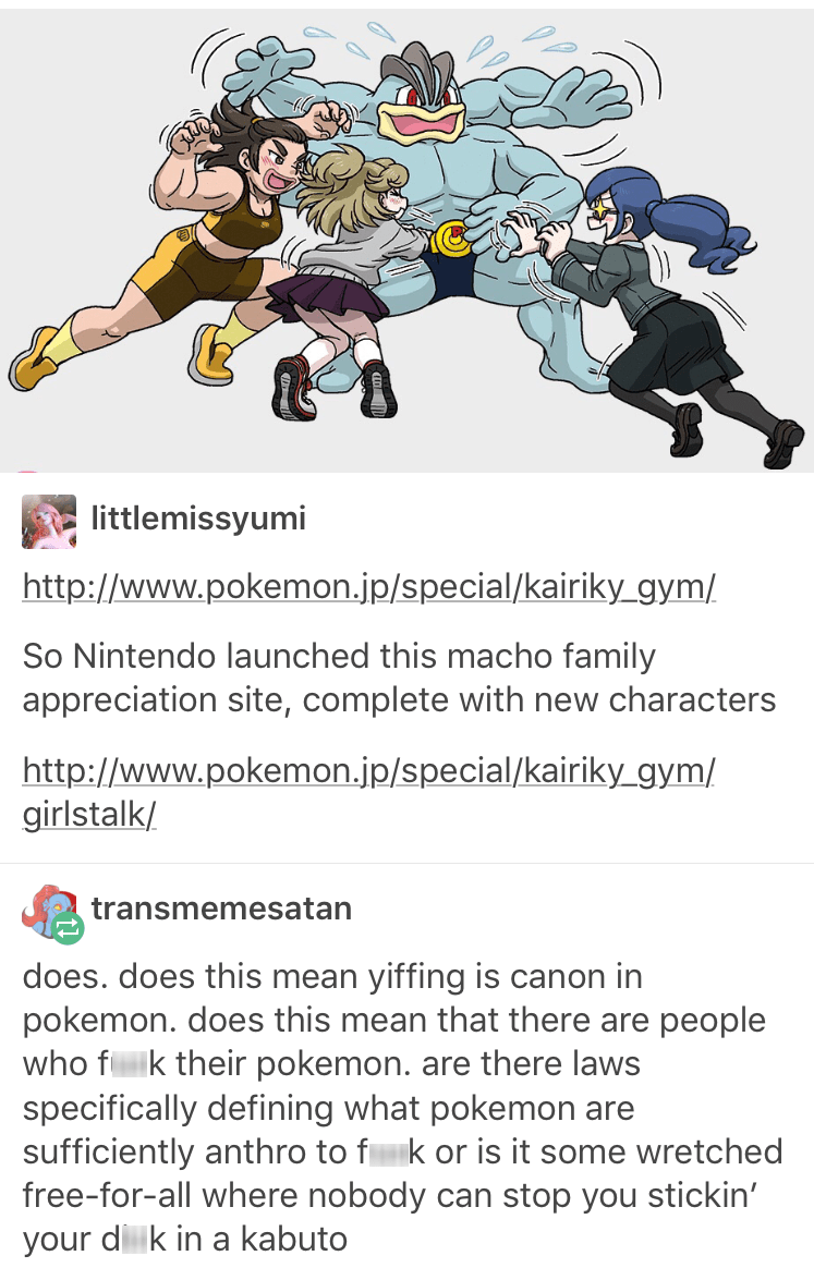 pokephilia,macho family appreciation,canon,yiffing