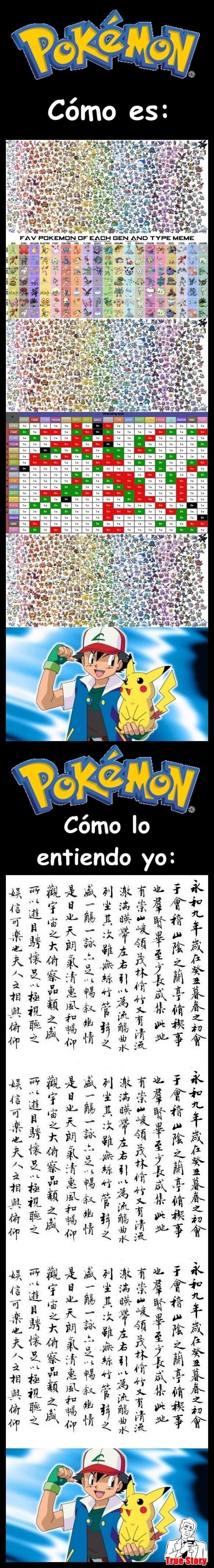 pokemon como es