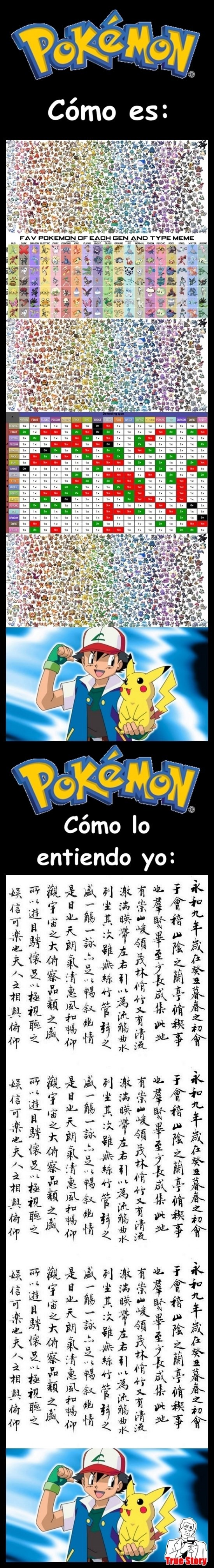 pokemon como es