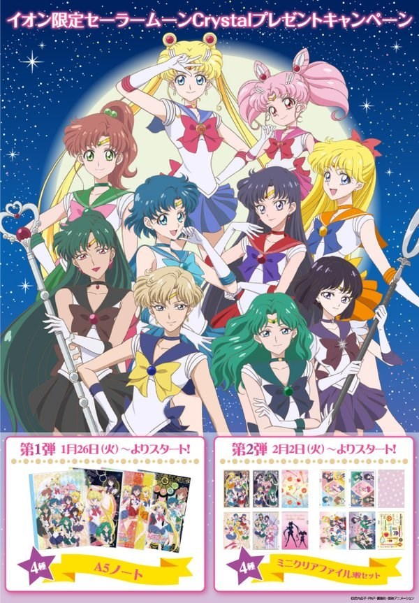 anime sailor moon - 8607957248
