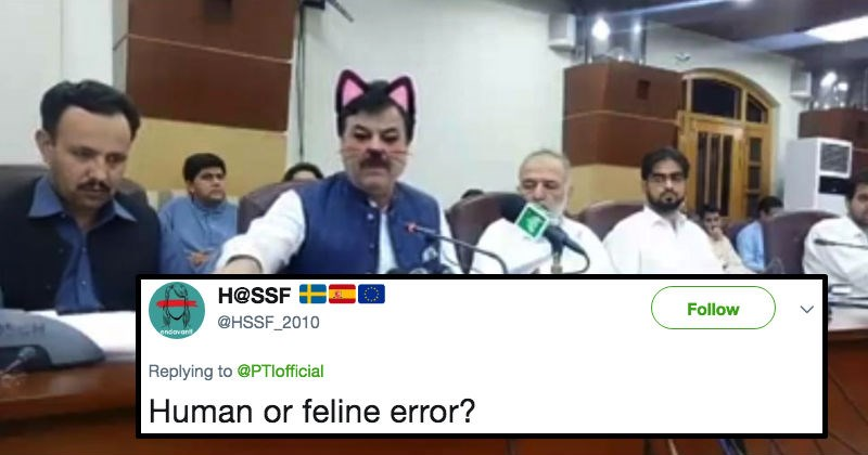 social media fails FAIL Pakistan technology face filter social media viral reaction funny politics - 8636421