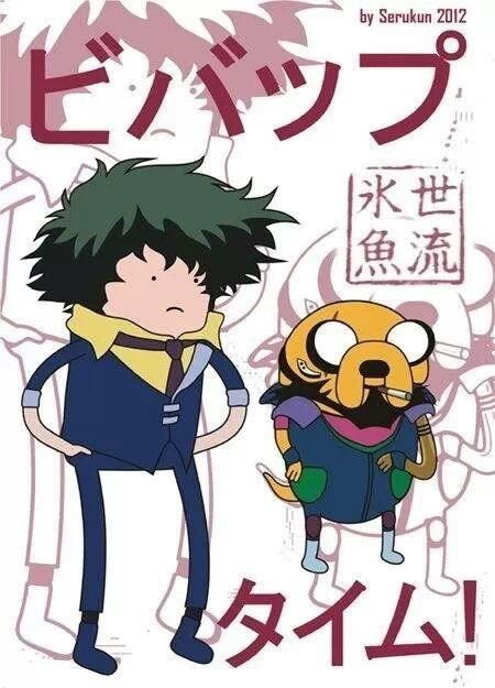 crossover,cowboy bebop,adventure time