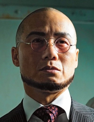 gotham hugo strange image Fox Released the First Image of B.D. Wong as Doctor Hugo Strange on Gotham