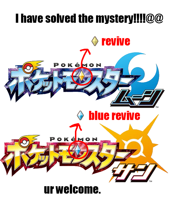 revive,pokemon sun and moon