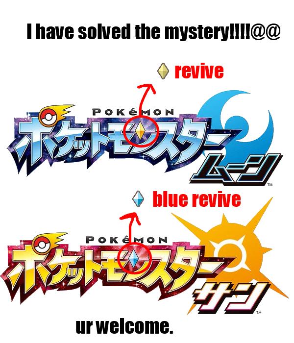 revive pokemon sun and moon - 8755843072