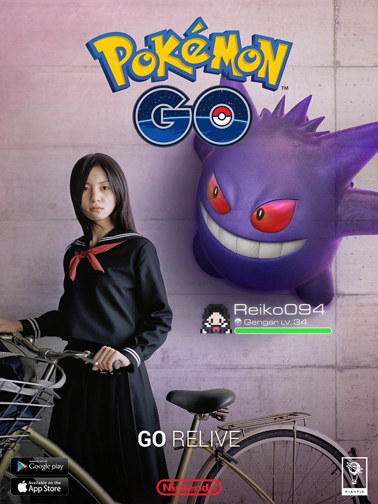 Cartoon - Pekemay GO TM ReikoO94 Gengar LV. 34 GO RELIVE AsAP Google play Available on the App Store NIANTIC