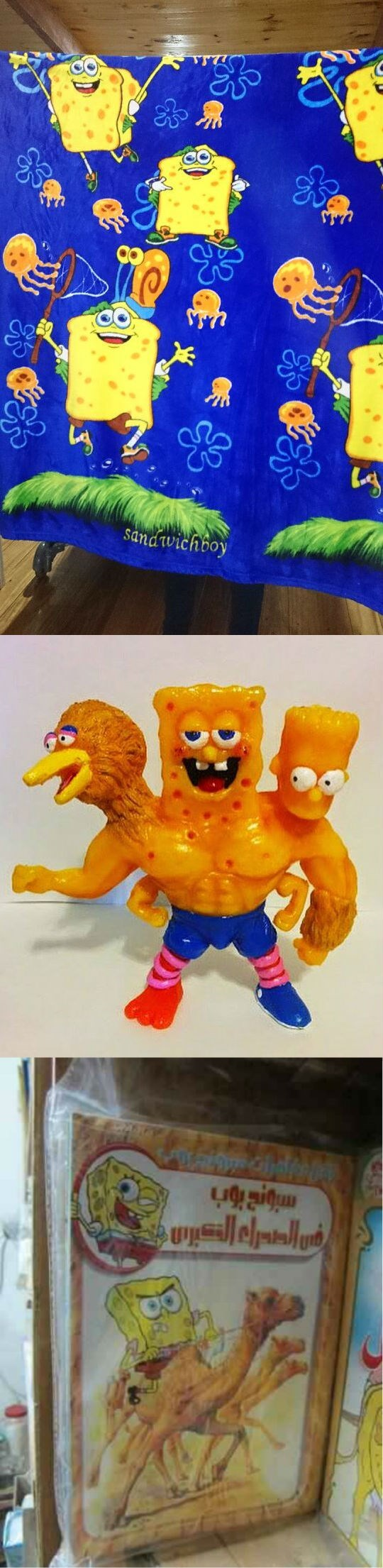 Toy - sandwichboy