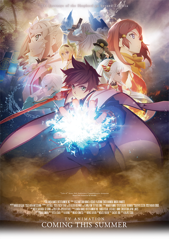 New Series Poster for the Tales of Zestria Anime Adaptation
