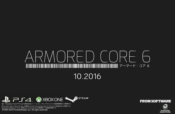 armored-core-6-release-date-announced