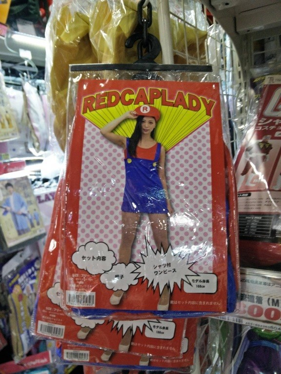 video game knockoff costume Now You Can Dress up as Your Favorite Retro Video Game Character!
