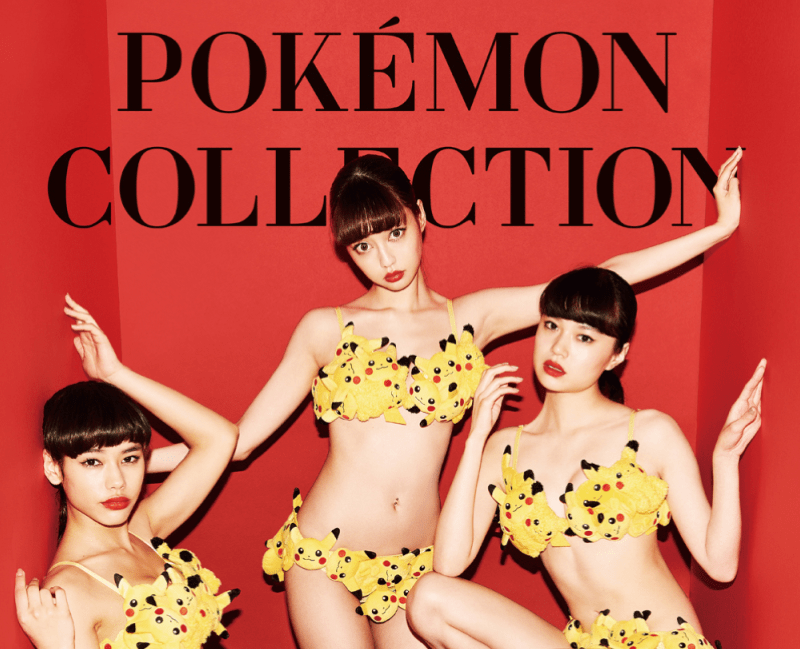 pokemon-lingerie-collection-news