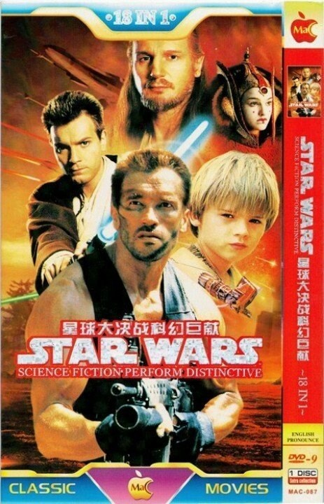 star wars bootleg arnold schwarzenegger Must Have Missed This One