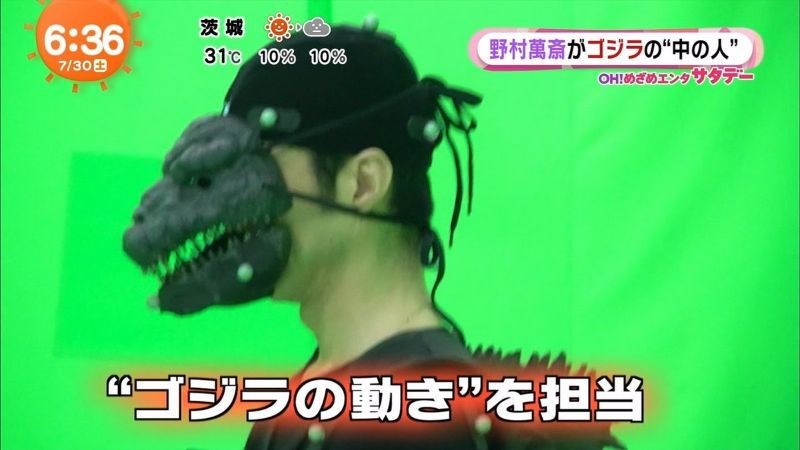 green screen godzilla awesome actors movies - 878597