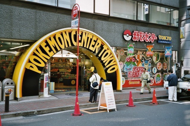 pokemon-center-japan-awesome-inside-pictures