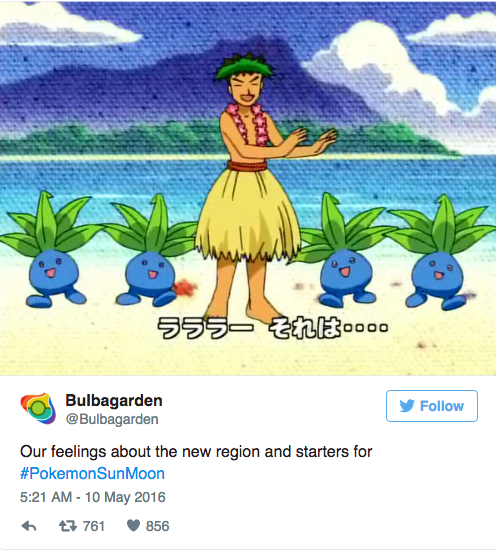 Cartoon - Bulbagarden @Bulbagarden Follow Our feelings about the new region and starters for #PokemonSunMoon 5:21 AM - 10 May 2016 t761 856