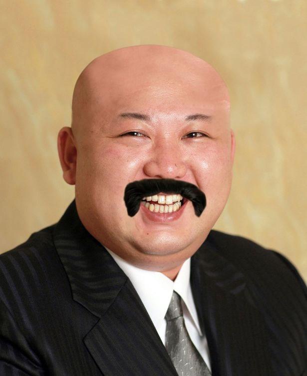 kim jong un - Face
