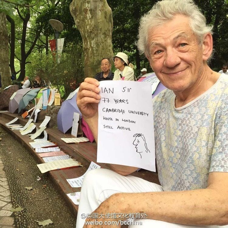 marriage,ian mckellen,dating