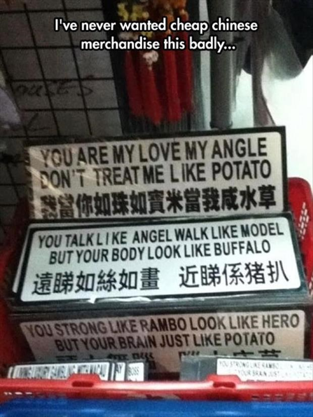 Don't Treat Me Like a Potato, My Angle