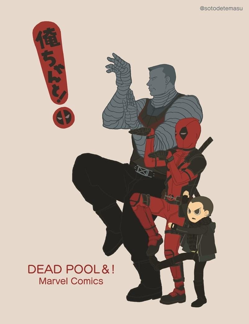 marvel deadpool comics superheroes funny - 8811744512