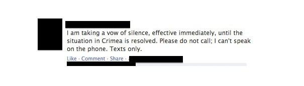failbook facebook texting - 8812003840