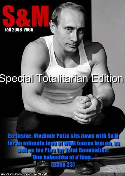 russia Vladimir Putin - 886322944