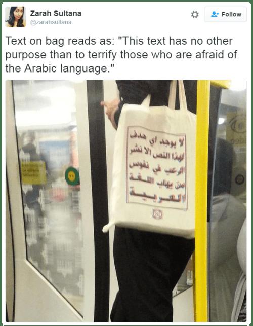 twitter arabic - 8970444544