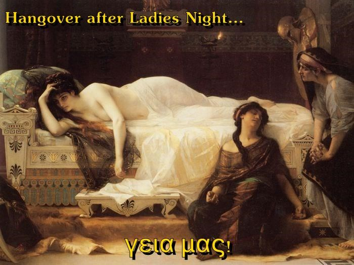 Hangover after Ladies Night...  γεια μας!