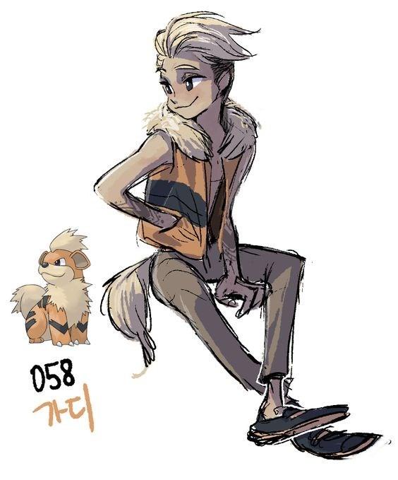 Cartoon - 058 가디
