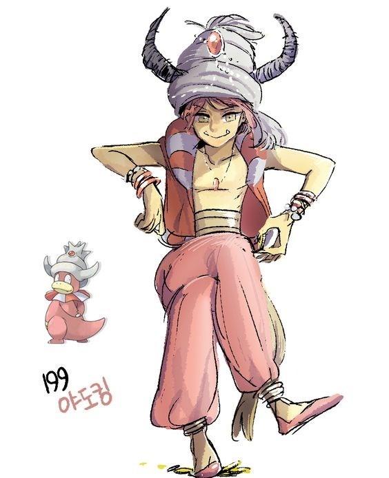 Cartoon - 199 야도킹