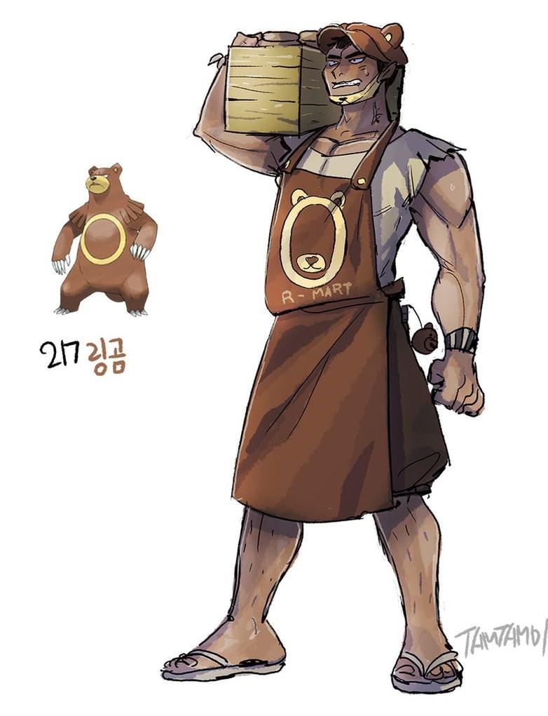 Cartoon - R-MART TAMTAMO