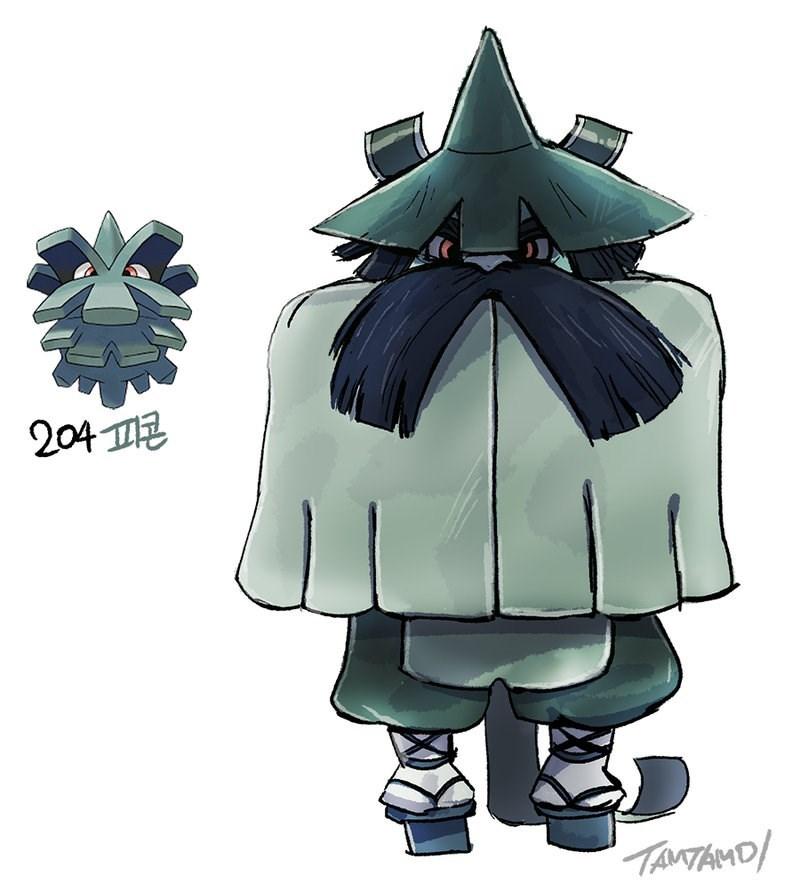 Cartoon - 204 TANTAMD