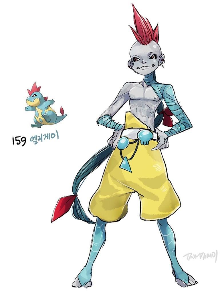 Cartoon - 159 엘러게이 TATAMD