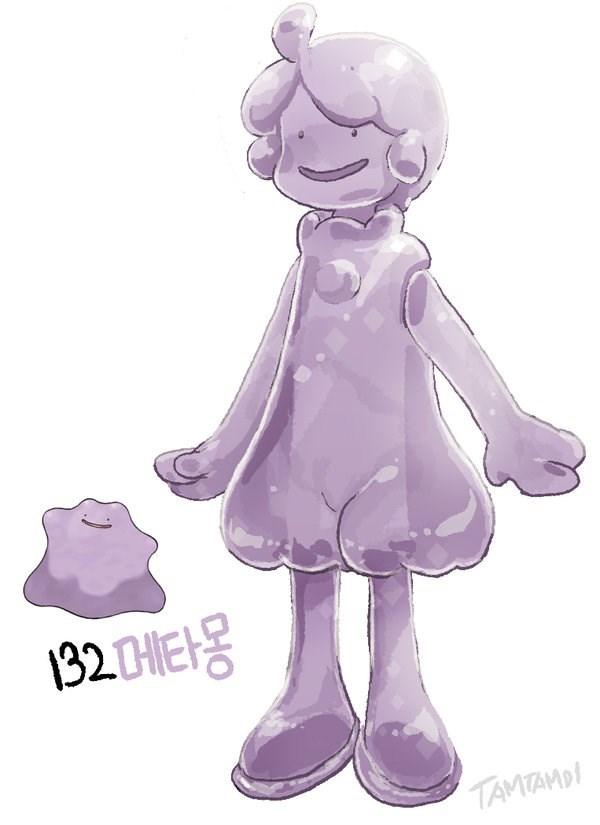 Cartoon - 132.0HE TAMTAMDI