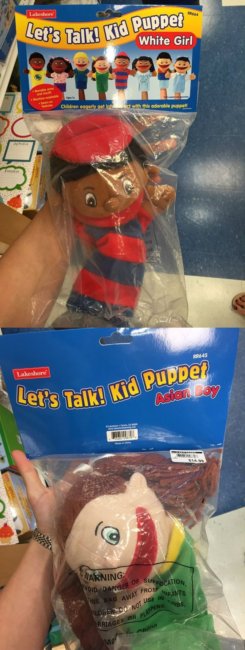 FAIL race products puppets