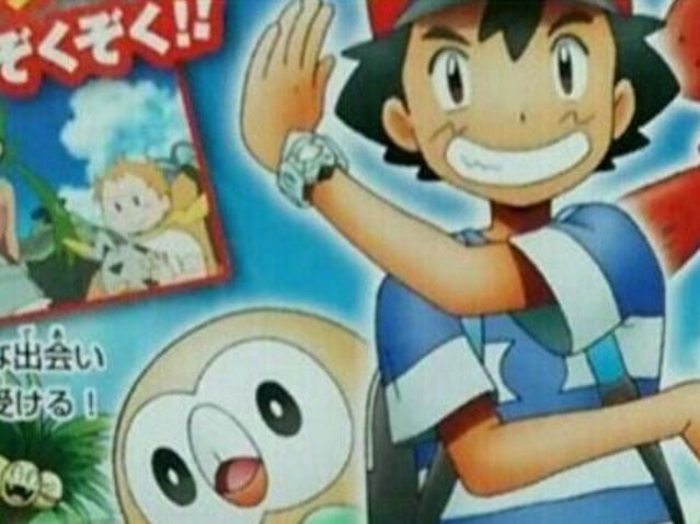 video-game-coverage-for-pokemon-sun-and-moon