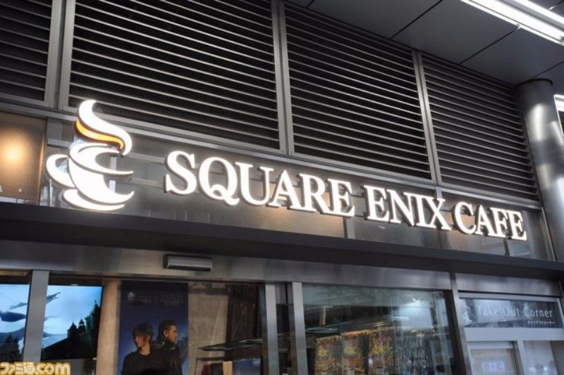 Building - SQUARE ENIX CAFE Take Out Corner