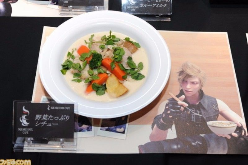 Food - CU カルーアミルク ININN sU ENCAFE 野菜たっぷり シチュー SQUARE END CAFE PECOM