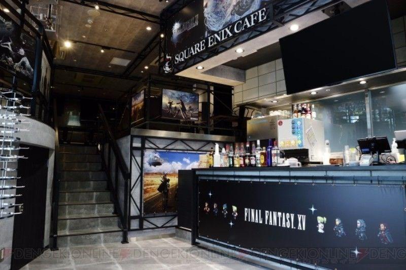 Building - SQUARE ENIX CAFE FINAL FANTAST KV T ODEN SEKIONUINE, IDENGERIONEI IGEKIONLINE DENG