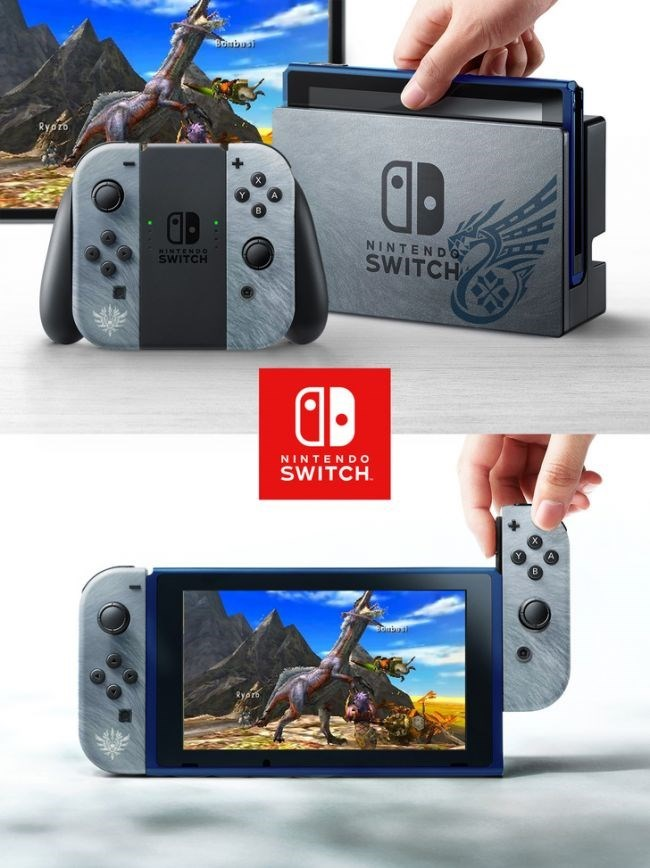 Gadget - Bobu Rypro NINTEND SWITCH NINTENDO SWITCH NINTENDO SWITCH A Bonbo