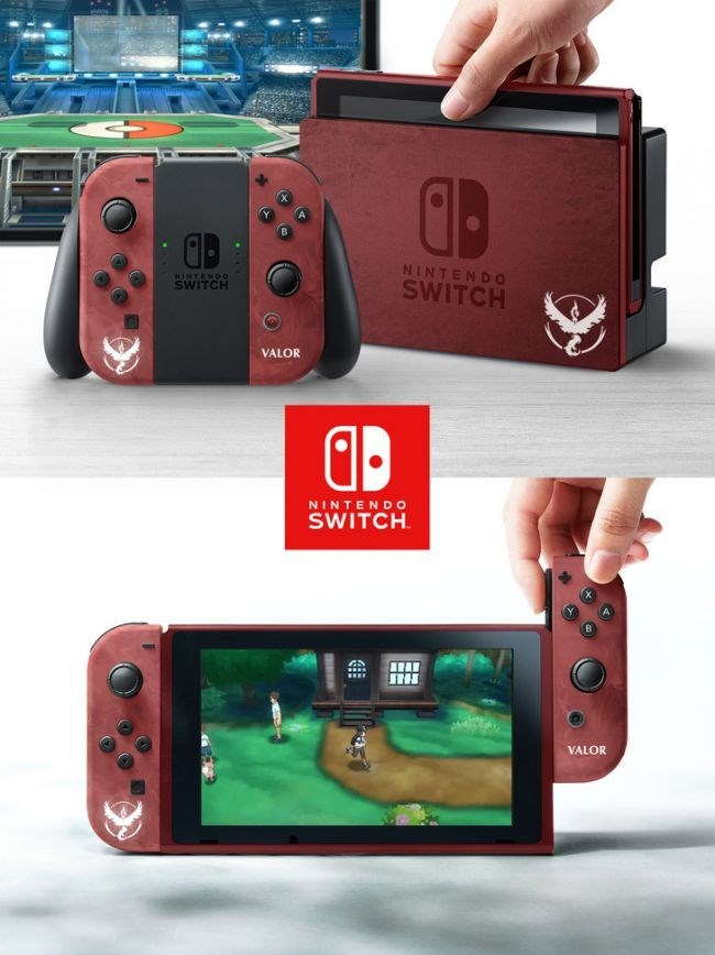 Gadget - NINTENDO SWITCH NINTENDO SWITCH VALOR NINTENDO SWITCH VALOR